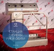 Санпропускник СО-1 FELETI